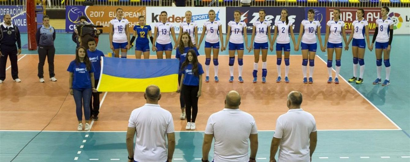 Украинские волейболистки вышли на чемпионат Европы-2017