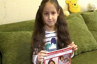 Помогите маленькой Полинке два преодолеть редкую болезнь