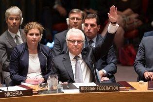 Російське вето №5. Радбез ООН не зміг ухвалити резолюцію про припинення вогню в Сирії