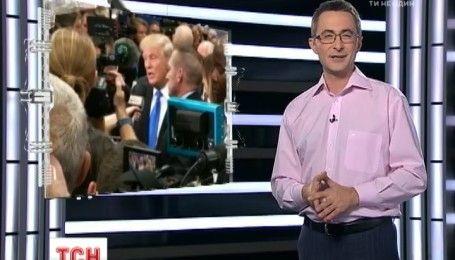 Кандидат в президенты США Трамп может выбыть из предвыборной гонки из-за сексуального скандала