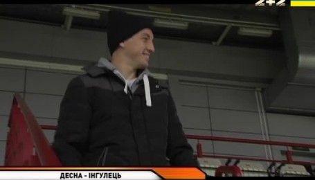 Десна – Інгулець - 1:0. Відео-огляд матчу Першої ліги