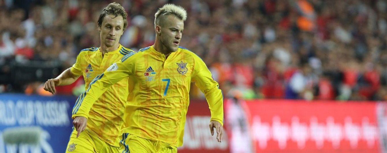 Сборная Украины разгромила Косово в историческом матче отбора на ЧМ-2018