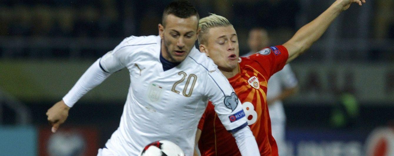 Збірна Італії вирвала перемогу у матчі відбору ЧС-2018 в Македонії