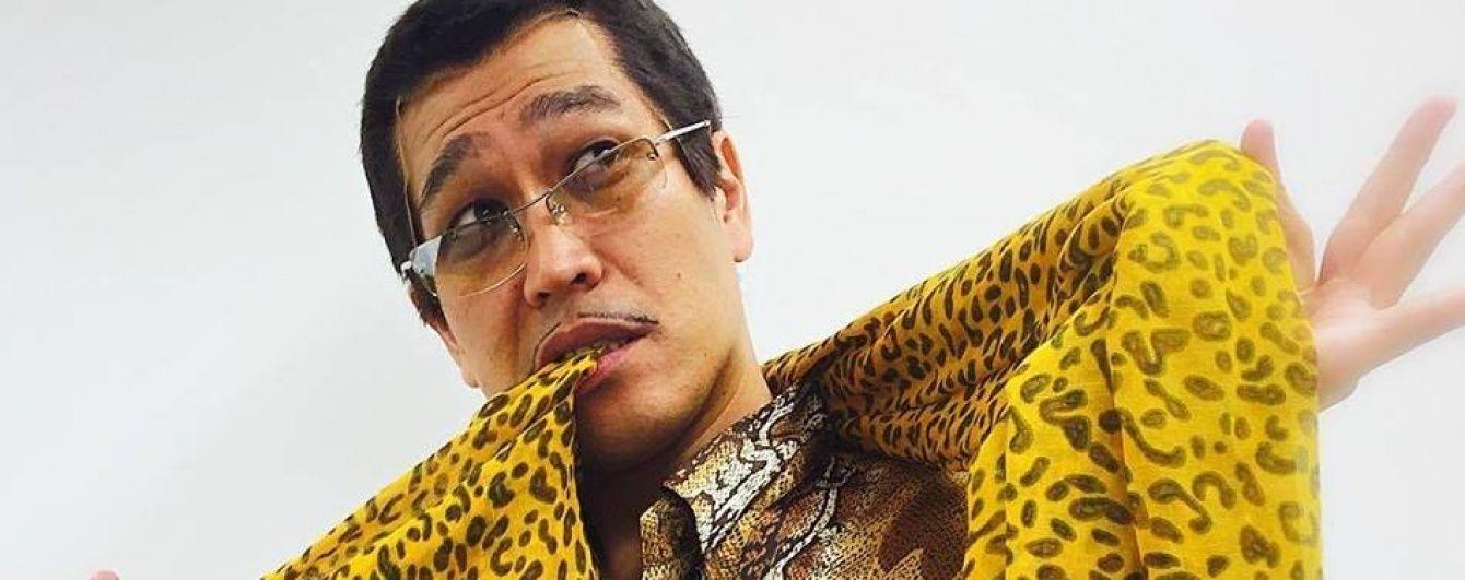 """Японский комик, подорвавший Сеть песней """"Pen Pineapple Apple Pen"""", спел новый хит"""