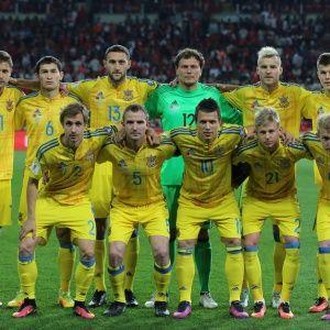 Календарь и результаты матчей сборной Украины в отборе на чемпионат мира-2018
