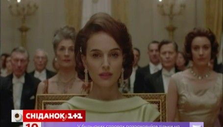 Натали Портман перевоплотилась в Жаклин Кеннеди для фильма