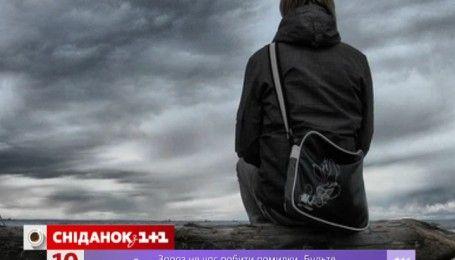 Українці впадають в депресію