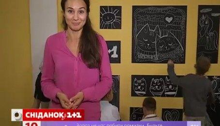 Измени свою школу: в лицее-интернате на Днипровщине ученики рисуют на стенах