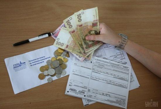 Суму виплати субсидій скоротили в чотири з половиною рази