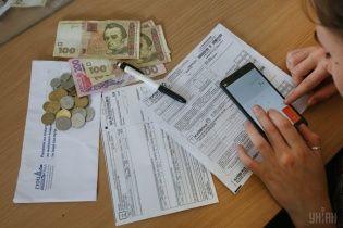 Нові правила нарахування субсидій. У Кабміні розповіли про зміни від травня