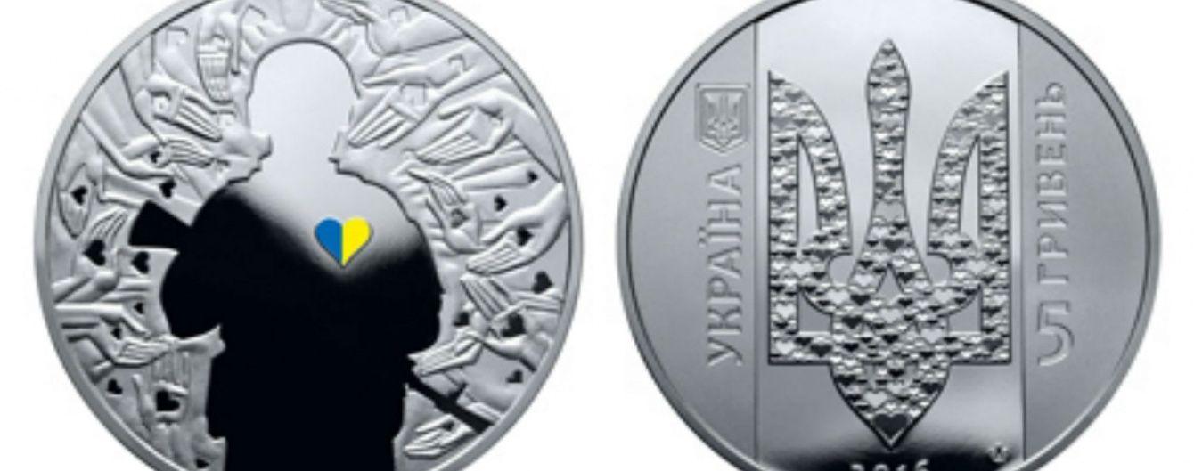 НБУ вводит в обращение посвященную волонтерам монету