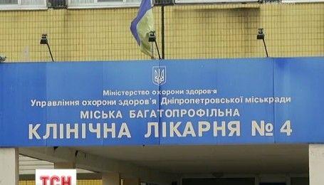 Полиция нашла продавца ядовитого алкоголя, унесшего жизнь мужчины на Днепропетровщине
