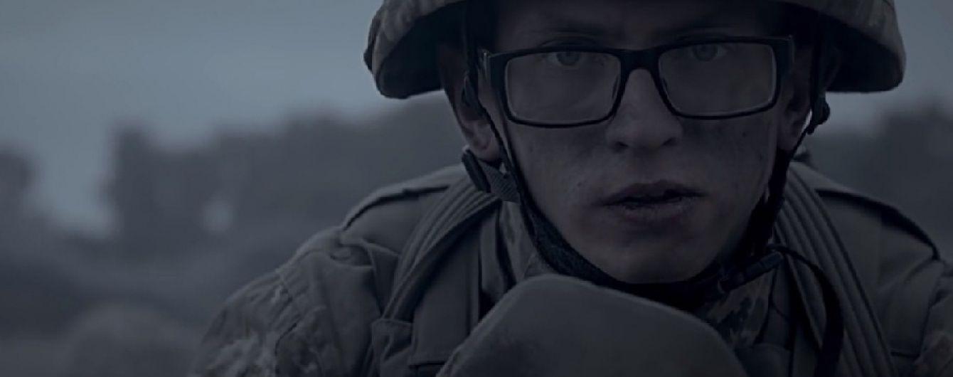 Користувачів Мережі вразив масштабний ролик про українських піхотинців