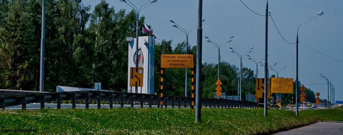 У РФ підтвердили закриття кордону із Білоруссю для іноземців