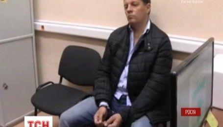 На журналиста Романа Сущенко в московском СИЗО оказывали психологическое давление