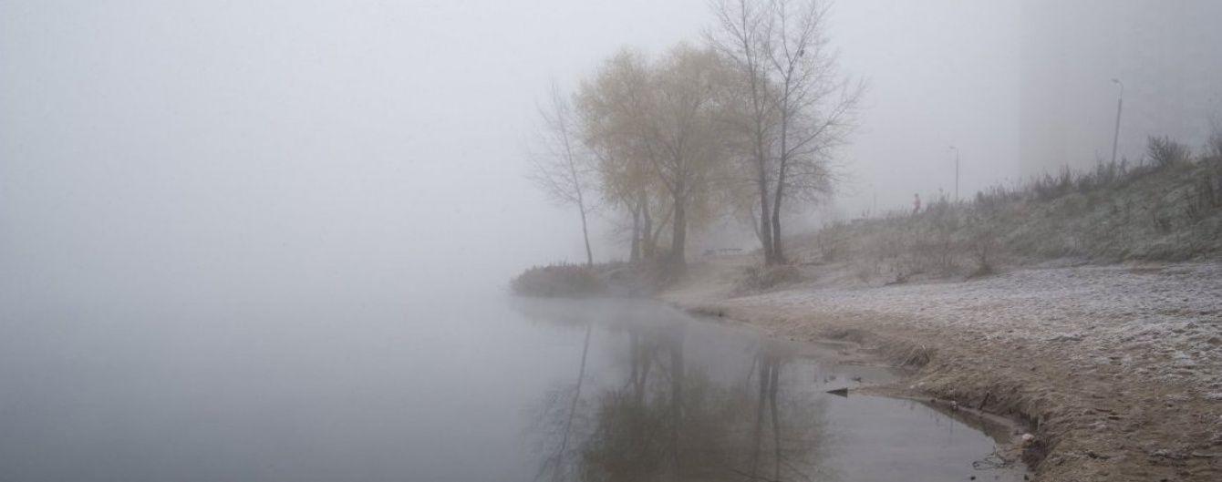 Туманное утро и половина Украины в дождях. Прогноз погоды на 11 октября