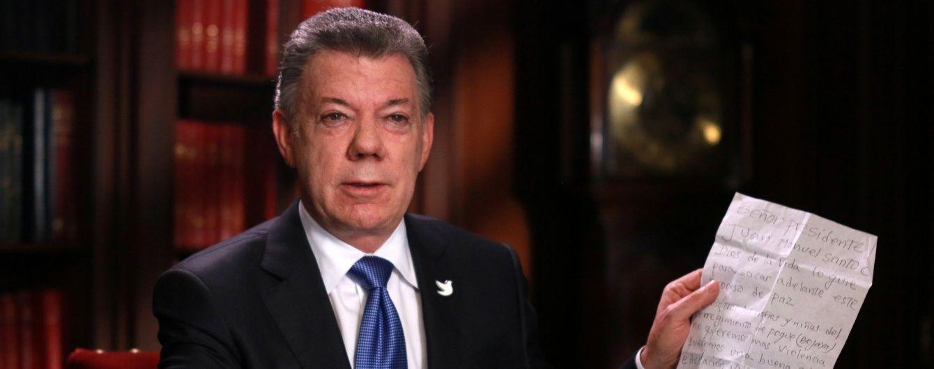 Уряд Колумбії почне мирні переговори із ще одним угрупованням повстанців