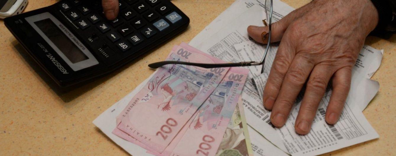 В Україні подовжили термін подачі заяв на монетизацію субсидій