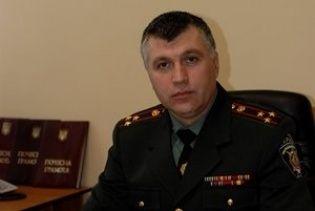 Глава Пенитенциарной службы Закарпатья построил особняк за 9 тысяч гривен зарплаты