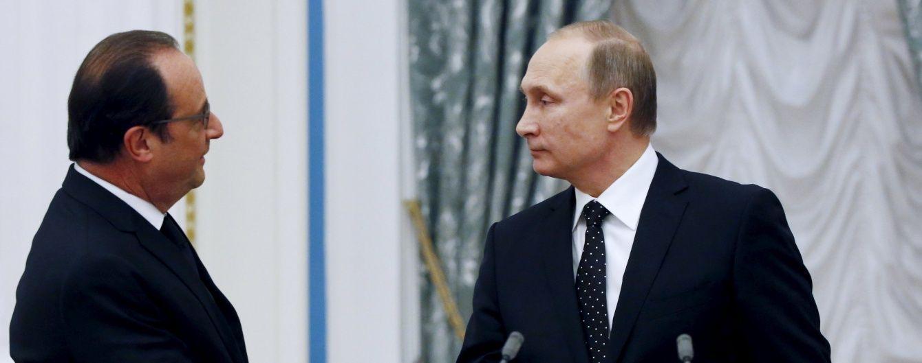 Путін відмовився приїхати до Парижа на переговори з Олландом - ЗМІ