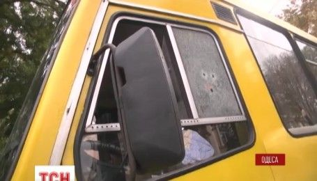 В Одессе мужчина в центре города обстрелял маршрутку