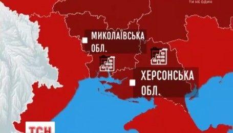 В Минобразования назвали количество школ в Украине, которые находятся в аварийном состоянии