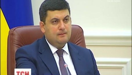 Премьер-министр Украины назначил дату, до которой все госслужащие должны заполнить электронные декларации
