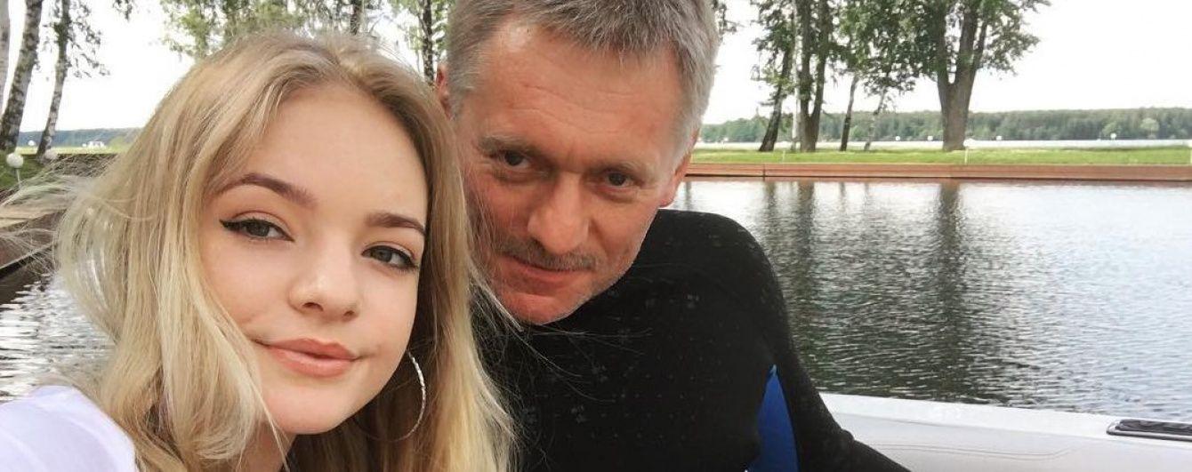 У Кремлі порадили чиновникам повернути до РФ дітей, які вчаться за кордоном  – ЗМІ