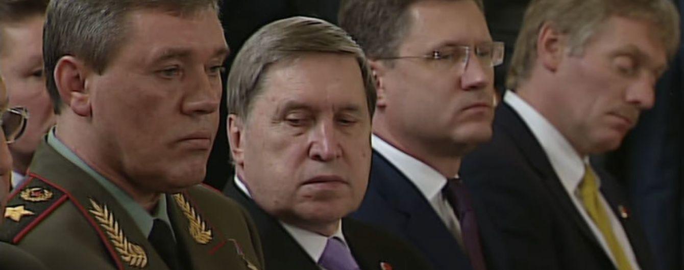 Стопами Медведева: Песков заснул под речи Путина и Эрдогана