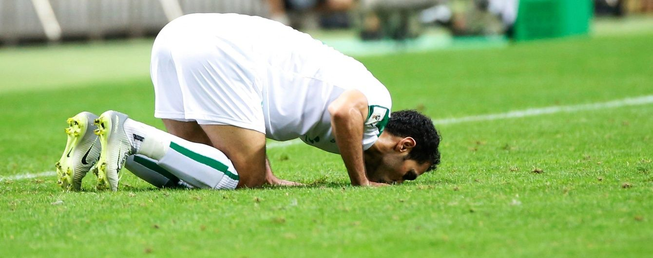 Футболісти Іраку після жертвоприношення розгромили лідера групи відбору до ЧС-2018