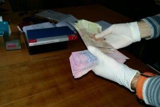 Глава Фонда соцзащиты инвалидов в Черкассах погорела на взятке