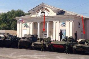 На Донбассе обнаружили многоцелевой транспортер мотострелковой бригады ВС России