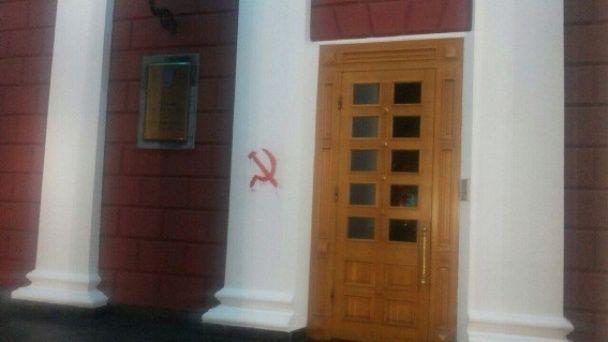 В Одесі затримано вандала-комуніста
