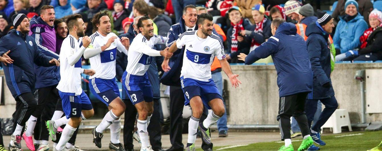 Збірна Сан-Марино забила перший за останні 15 років гол у відборі до чемпіонату світу