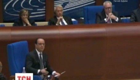 Виступ президента Франції Олланда в ПАРЄ збурив український політикум