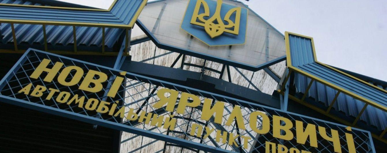 Россиянин умер после задержания украинскими пограничниками на Черниговщине