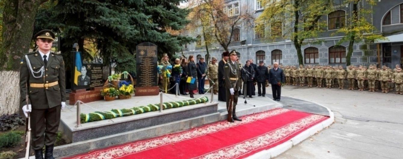 В Киеве открыли мемориал в честь погибших воинов-связистов