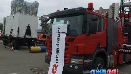 На Международной выставке в Киеве представили современную пожарную технику