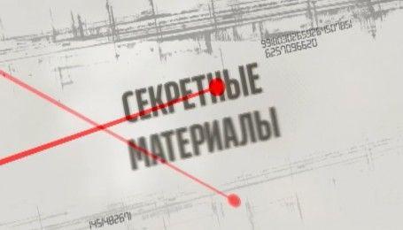 Скасування безкоштовної оренди для держустанов: кого виселять із офісів у центрі столиці