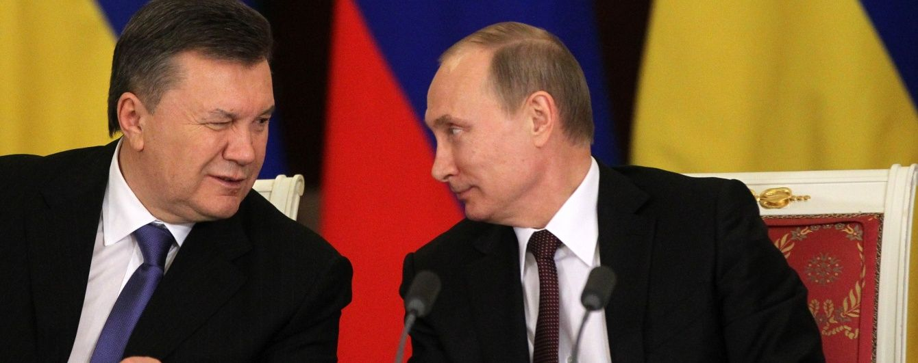 Секретна зустріч Януковича і Путіна: нові подробиці в скандальному документі Трампа