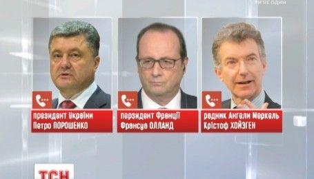 Порошенко телефоном розповів Олланду та раднику Меркель про активізацію бойовиків на Донбасі