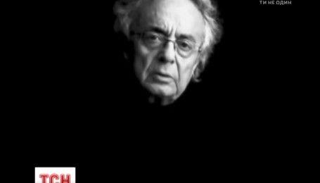 Нобелівську премію з літератури отримала 75-річна рок-зірка
