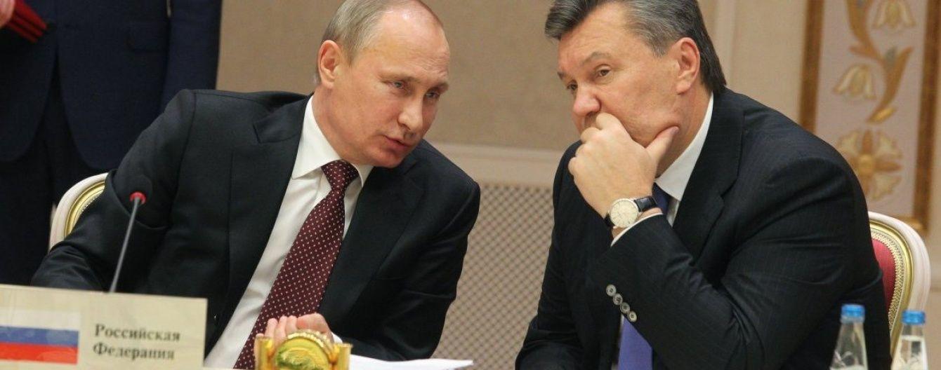 У Росії офіційно підтвердили надання Януковичу тимчасового притулку