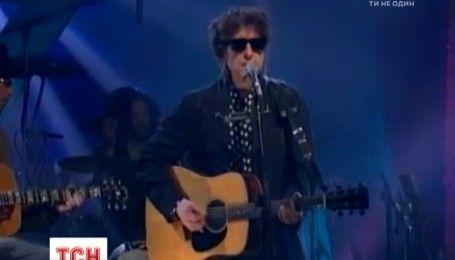 Музикант Боб Ділан отримав Нобелівську премію з літератури