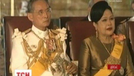 Король Таиланда Пхумипон Адульядет умер в возрасте 89 лет