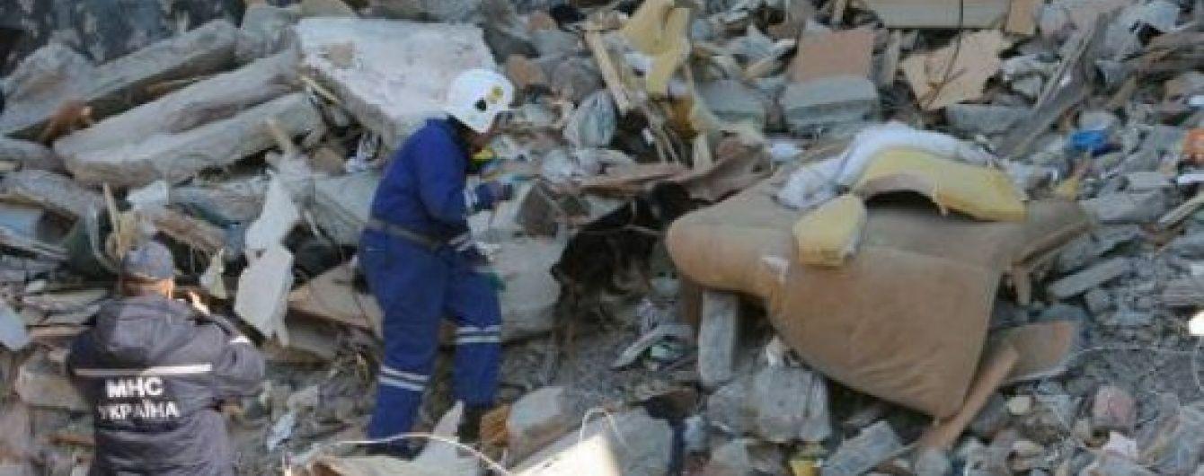 У Дніпрі вшанували пам'ять 23 загиблих від страшного вибуху багатоповерхівки