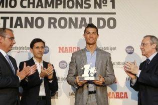 Невероятный Роналду получил награду лучшему игроку Лиги чемпионов