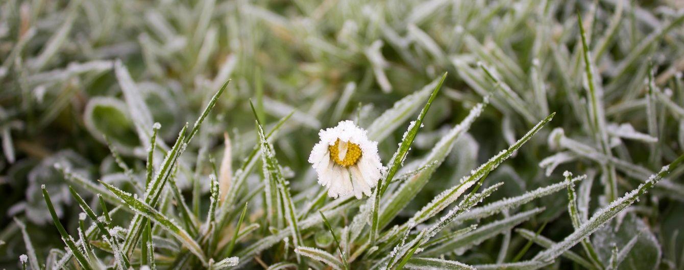 На выходных в Украину придут морозы. Прогноз погоды на 15-16 октября