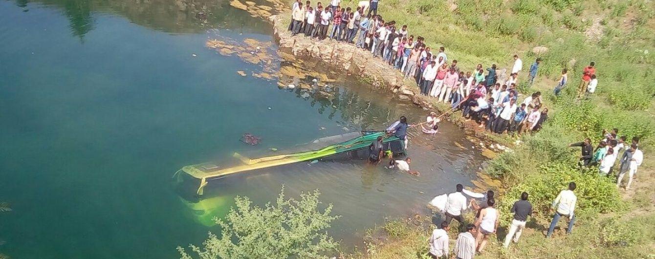 В Індії автобус впав до ущелини, щонайменше 17 пасажирів загинуло