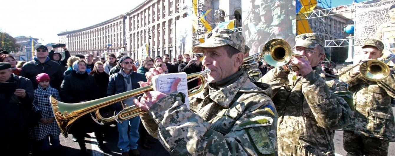 Праздничный марш Украины. Как отмечают День защитника